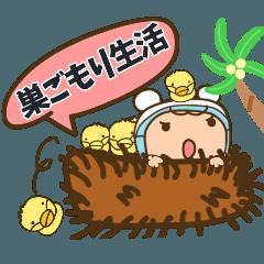 [LINEスタンプ] コロナ禍の赤ちゃんパパの吹き出しゆる語編