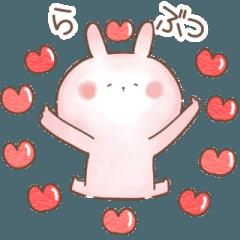 [LINEスタンプ] 【飛び出す】ぬくうさ15♡ラブラブの画像(メイン)