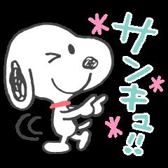 [LINEスタンプ] スヌーピー 友だち言葉 (落書きアート)