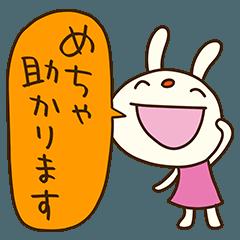 [LINEスタンプ] コミック風☆てるてるうさぎ