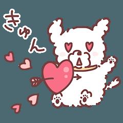[LINEスタンプ] もふ*ちーず(love)