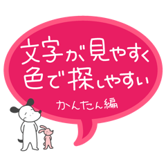 [LINEスタンプ] WanとBoo (かんたん編)