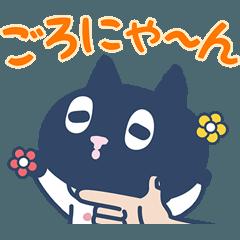 [LINEスタンプ] クロロ 猫の日常スタンプ