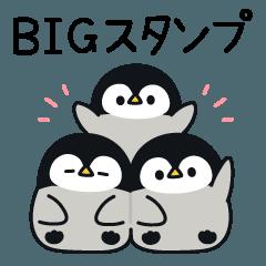 [LINEスタンプ] 大きくて見やすい♪心くばりペンギン