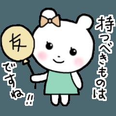 [LINEスタンプ] 白くまの丁寧♡挨拶♡友だちことば♡