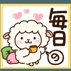 [LINEスタンプ] 思いやり羊 毎日のスタンプ