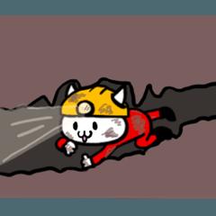 [LINEスタンプ] 洞窟ネコ(ケイバー専用)