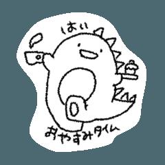 [LINEスタンプ] ゆけ!おやすめザウルスくんの画像(メイン)