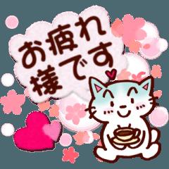 [LINEスタンプ] 春のあいさつ!桜とネコちゃん