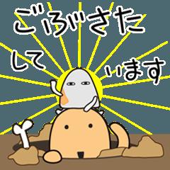 [LINEスタンプ] 動く!はにわ日和 4
