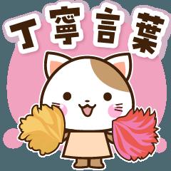 [LINEスタンプ] 子猫の丁寧言葉