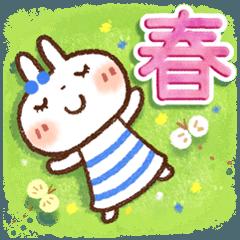 [LINEスタンプ] 春にやさしいスタンプ【白うさぎ&インコ】