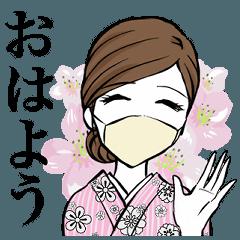 [LINEスタンプ] マスク着用おかみさんスタンプ