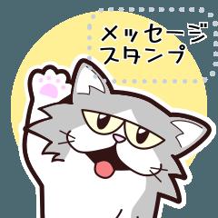 [LINEスタンプ] 舌をしまい忘れたネコのメッセージスタンプ