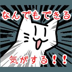 [LINEスタンプ] 猫とおサカナ①