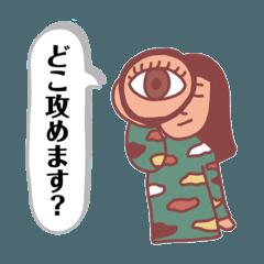 [LINEスタンプ] 酒飲みさんのスタンプ〜酔子さん編2〜