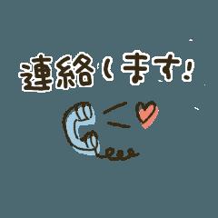 [LINEスタンプ] シンプル★お仕事(省スペース)