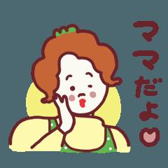 [LINEスタンプ] オチャメちゃんのママ