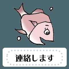 [LINEスタンプ] 渋いお魚からの挨拶