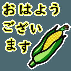 [LINEスタンプ] 八百屋さんの野菜・果物の挨拶(日常編)