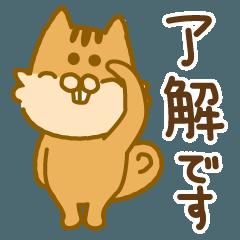 [LINEスタンプ] ウザかわ敬語リス
