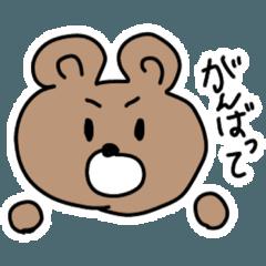 [LINEスタンプ] くまのラミさん