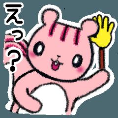[LINEスタンプ] ピンクのりす