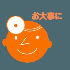 [LINEスタンプ] オレンジドクター