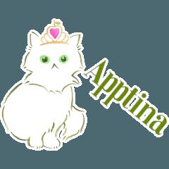 [LINEスタンプ] Apptina (アプティーナ)