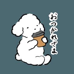 [LINEスタンプ] テペソの犬