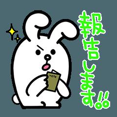 [LINEスタンプ] 社会人の心得があるウサギ