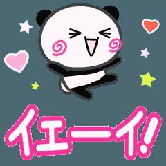 [LINEスタンプ] 動くぴこぴこパンダスタンプ02