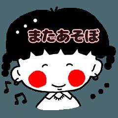 [LINEスタンプ] べにいろほっぺ. 4