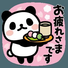 [LINEスタンプ] ぶなんなパンダ/春