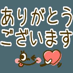 [LINEスタンプ] 大人シンプル♡文字デカ