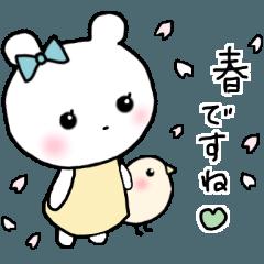 [LINEスタンプ] 白くまの丁寧♡挨拶♡友だちことば♡2