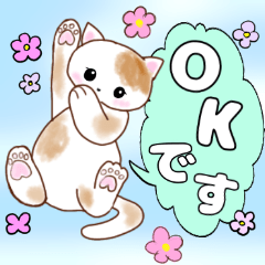 [LINEスタンプ] 可愛い子猫たちとパステル色の優しいお花