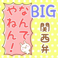 [LINEスタンプ] BIG★関西弁うさぴのカワイイふきだし