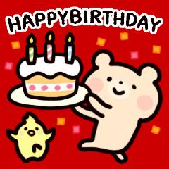 [LINEスタンプ] 【飛び出す】お誕生日♡お祝いくまさん