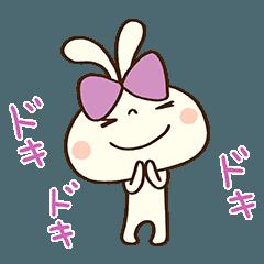 [LINEスタンプ] うさぷるーん3
