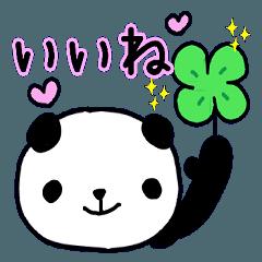 [LINEスタンプ] ぽわわんパンダさんの天気と季節2