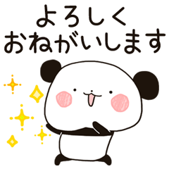 [LINEスタンプ] 動く★毎日使えるテケテケぱんだ
