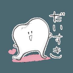 [LINEスタンプ] 歯たちと虫歯菌ちゃん