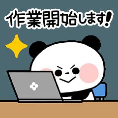 [LINEスタンプ] ゆるパンダの敬語スタンプ