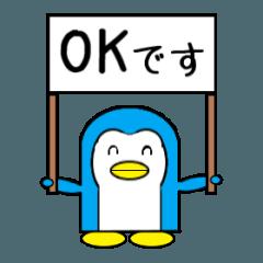 [LINEスタンプ] 青いペンギンスタンプ1