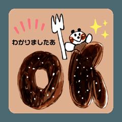 [LINEスタンプ] のんびりいこうよ(^○^)スタンプ