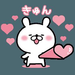 [LINEスタンプ] 【ピンク♥専用】気持ち伝わるスタンプ