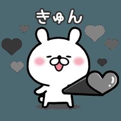 [LINEスタンプ] 【ブラック♥専用】気持ち伝わるスタンプ