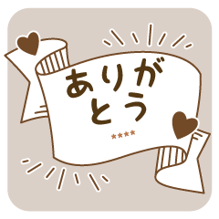 [LINEスタンプ] カスタム毎日使う挨拶★シンプル手書き風