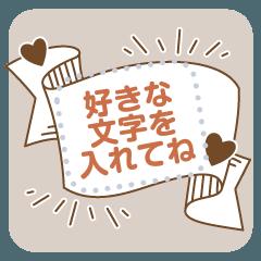 [LINEスタンプ] メッセージ★シンプル手書き風フレーム
